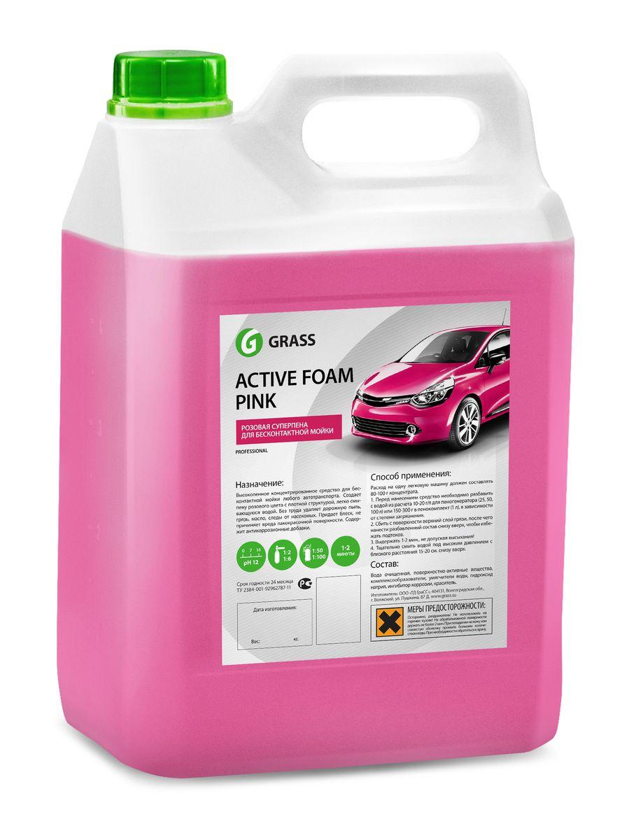 Активная пена Grass Active Foam Pink, 6 кг113121Активная пена Grass Active Foam Pink - это концентрированное, высокопенное, однокомпонентное средство для бесконтактной мойки автомобиля. Обладает эффектом снежных хлопьев. Создает розовую пену с плотной структурой, легко смывающуюся водой. Без труда удаляет дорожную пыль, грязь, масло, следы от насекомых. Придает блеск, не наносит вреда лакокрасочным покрытиям. Содержит антикоррозионные добавки. Перед нанесением средство необходимо разбавить с водой из расчета 1:50-1:100 (10-20 г/л) для пеногенератора (25, 50, 100 л) или 1:2-1:6 (150-300 г) в пенокомплект. Товар сертифицирован.