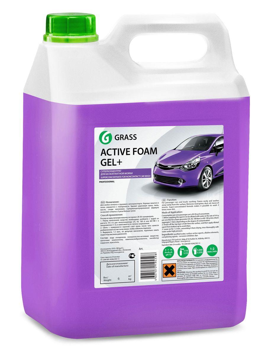 Активная пена Grass Active Foam Gel+, 6 кг113181Активная пена Grass Active Foam Gel+ предназначена для бесконтактной мойки легкового и грузового автотранспорта. Хорошо пенится и легко смывается с поверхности. Удаляет дорожную грязь, пыль, масло, следы насекомых. Суперконцентрированная формула позволяет отмыть в 3 раза больше грязи. Перед нанесением средство необходимо разбавить с теплой водой из расчета 1:80-1:250 (4-25 г/л) для пеногенератора (25, 50, 100 л) или 1:6-1:12 (80-150 г) в пенокомплект (1 л). Товар сертифицирован.