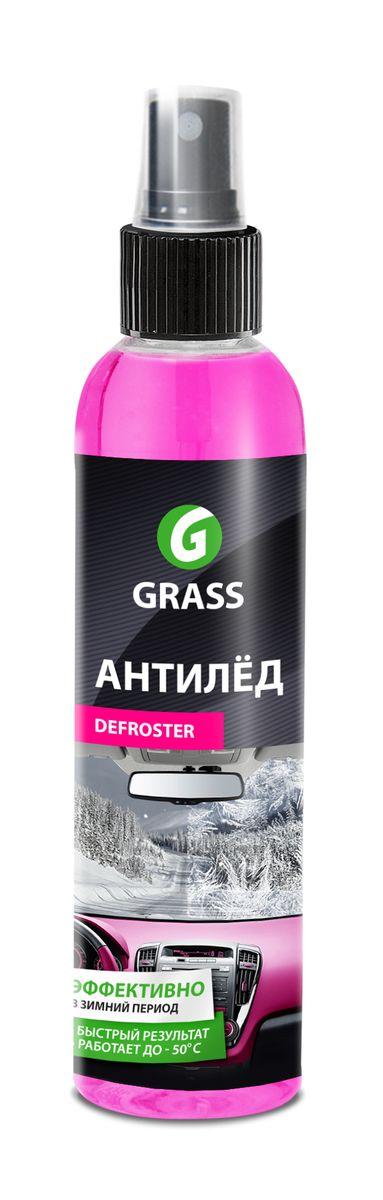 Средство для размораживания стекол и замков Grass