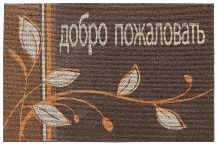 Коврик придверный Efco Нью Эден, цвет: коричневый, 40 х 60 см18418/корГрязезащитные придверные коврики на латексной основе легко чистятся и моются.