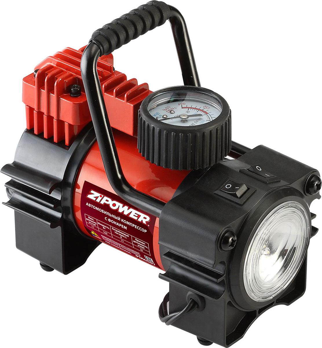 Компрессор автомобильный Zipower. PM 6507PM 6507Автомобильный компрессор позволяет накачать колесо автомобиля или же проверить в нем давление. Работает от прикуривателя (12 В). Компрессор обладает высокой производительностью, что позволяет быстро накачать колесо. Широкая комплектация позволяет накачать различные надувные изделия и запитать компрессор от аккумулятора. Встроенный фонарь позволяет производить работы в темное время суток. Напряжение: 12 В. Мощность: 160 Вт. Максимальное давление: 11 атм. Производительность: 36 л/мин. Длина шланга - 125 см. Зажимы для питания от АКБ в комплект не входят.
