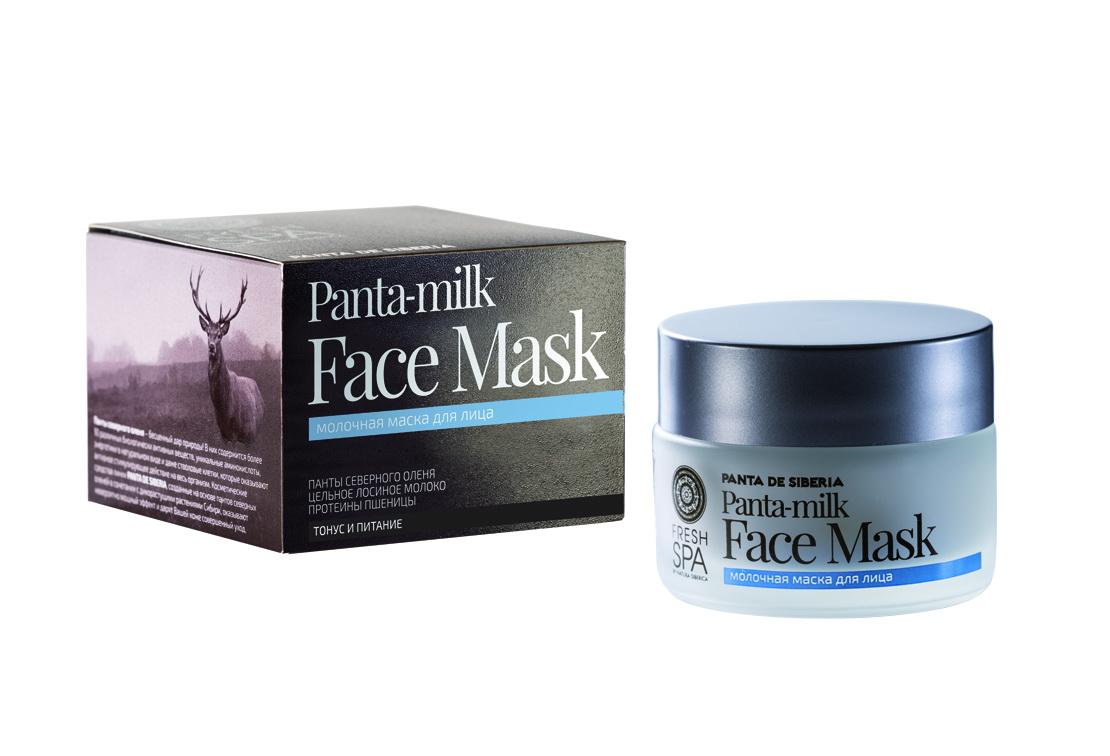 Fresh Spa Маска для лица молочная Panta De Siberika, 50 мл086-03-33601Благодаря натуральным био-компонентам, входящим в ее состав, молочная маска для лица интенсивно питает и увлажняет кожу, восстанавливает ее упругость и эластичность, разглаживает морщинки. Эффективно тонизирует кожу и защищает от вредных воздействий окружающей среды. Панты северного оленя содержат уникальный комплекс питательных веществ: 20 аминокислот, 25 микроэлементов,минеральные соли, сложные органические соединения, энзимы и витамины, которые, легко проникая в кожу, активизируют клеточный метаболизм. Они насыщают кожу всеми необходимыми витаминами и микроэлементами, восстанавливают ее упругость и заметно омолаживают ее структуру. Цельное лосиное молоко в 4 раза питательнее коровьего. Оно эффективно защищает кожу от вредных воздействий окружающей среды, минимизирует возрастную пигментацию, обладает мощным омолаживающим действием.Протеины пшеницы - природный стимулятор обновления клеток. Они содержат большое количество витамина Е, главного защитника кожи, а также эффективно...