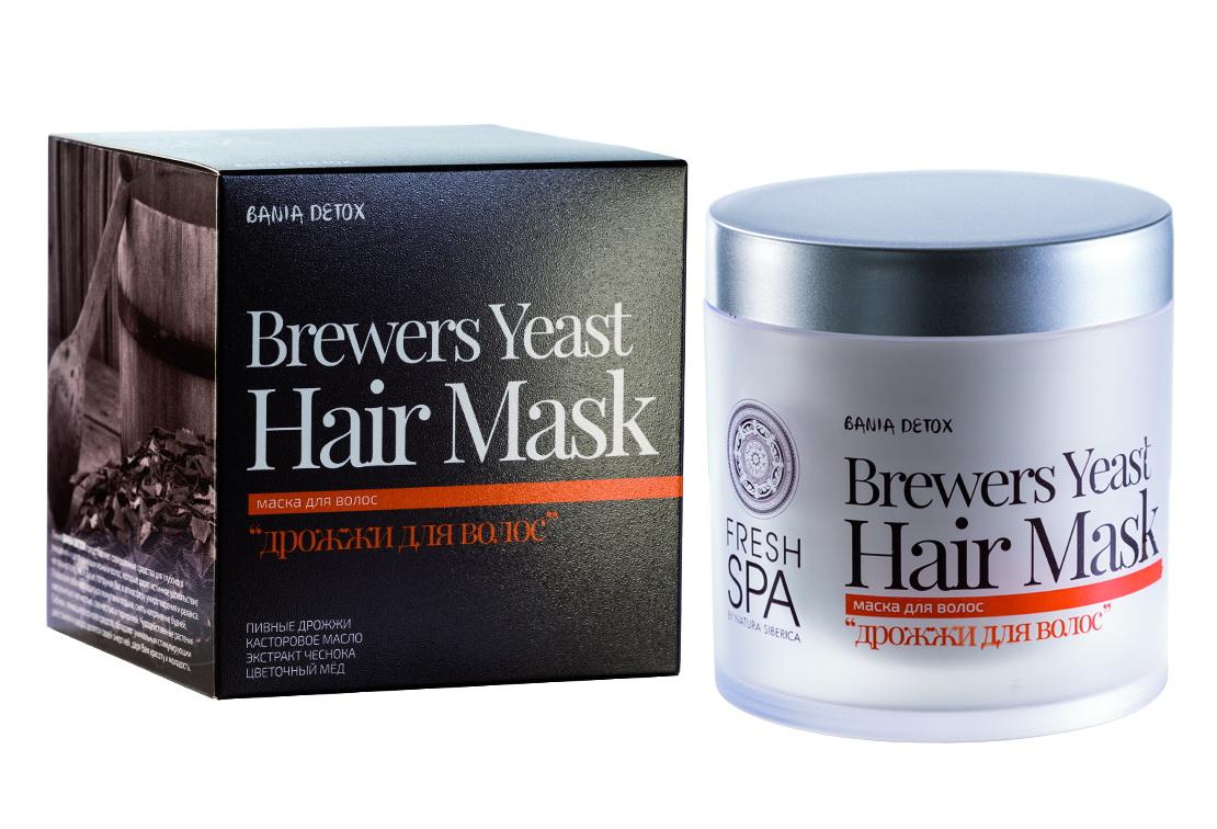 Fresh Spa Маска для волос Bania Detox Дрожжи, 400 мл086-04-33151Маска для волос Дрожжи для волос — это уникальное сочетание натуральных био- компонетов, обладающих прекрасным терапевтическим эффектом, что позволяет обеспечить кожу головы и волосы усиленным питанием и защитой. Маска уменьшает выпадение волос, стимулируют их рост, укрепляет корни, а также придает волосам блеск и шелковистость. Пивные дрожжи — природный источник полноценного белка, витаминов и микроэлементов. Проникая в структуру волос, они активно питают и увлажняют их, усиливают обменные процессы, ускоряя рост волос. Касторовое масло великолепно питает и увлажняет волосы от корней и до самых кончиков. Оно окутывает каждый волосок невидимой тонкой пленкой, предотвращает их повреждение, делает волосы гуще и сильнее. Экстракт дикого чеснока регулирует работу сальных желез и помогает избавиться от перхоти. Чеснок является богатым источником витамина С и способствует выработке коллагена, делает корни волос невероятно сильными. Улучшает циркуляцию крови, стимулирует рост волос....