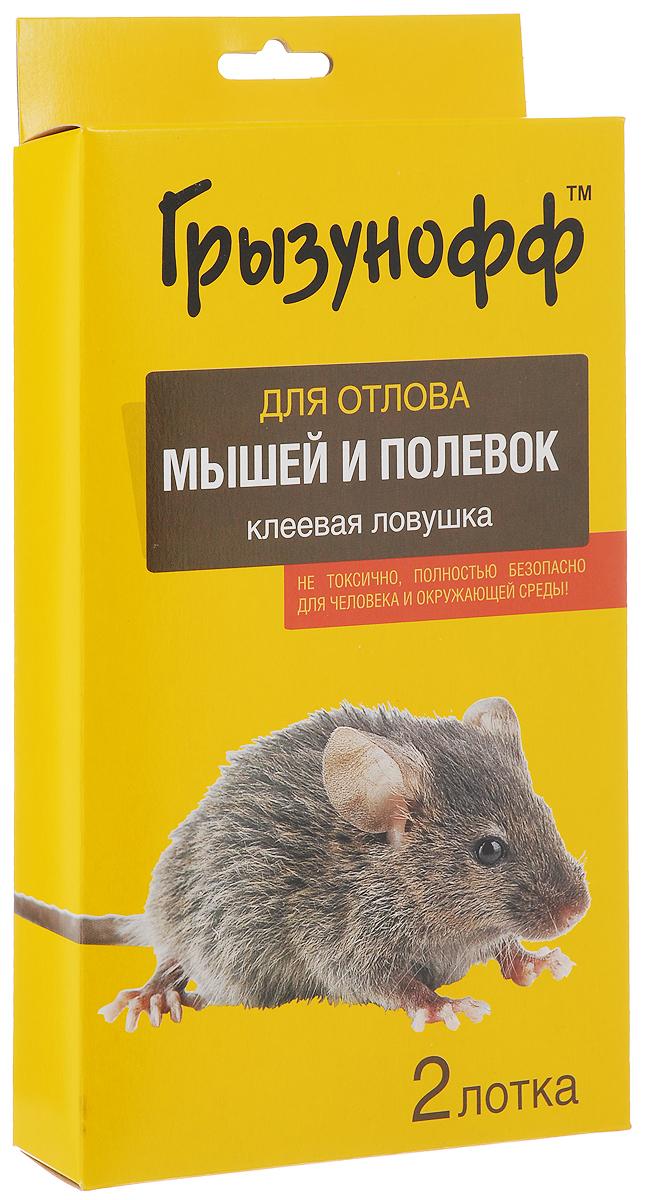 Клеевая ловушка-лоток от грызунов Грызунофф, 2 штGR15010031Клеевая ловушка-лоток Грызунофф предназначена для отлова крыс, мышей и полевок. Ловушки необходимо разместить под укрытиями в местах обитания и передвижения крыс или мышей на расстоянии 3-10 метров друг от друга. 1 ловушка рассчитана на площадь примерно 10 кв.м. Не токсично, полностью безопасно для человека и окружающей среды. Состав: клеевая основа, включающая канифоль, каучук и минеральные масла, нанесенная на подложку. Товар сертифицирован.