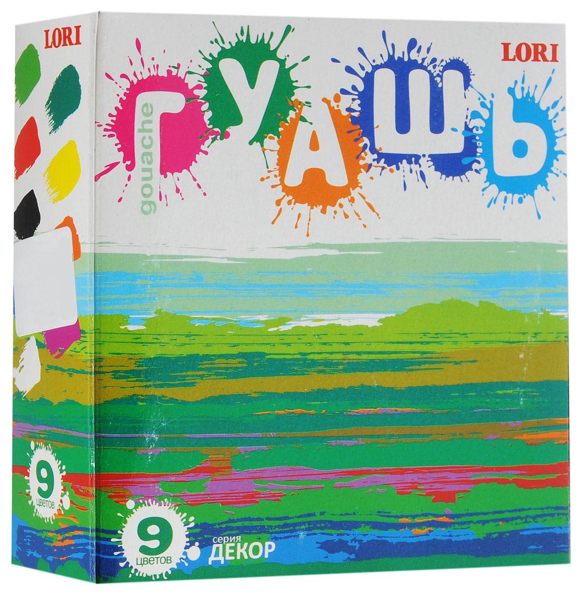 Lori Гуашь Декор 9 цветовГ-006Гуашь Lori Декор предназначена для рисования по бумаге, картону, дереву и стеклу. Набор включает краски 9 насыщенных цветов: синего, черного, зеленого, красного, желтого, белого, оранжевого, сиреневого, салатового. Каждая пластиковая баночка с гуашью закрывается винтовой крышкой. Яркие цвета дают множество оттенков при смешивании. Легко размываются водой и быстро сохнут. Объем одной баночки 20 мл.