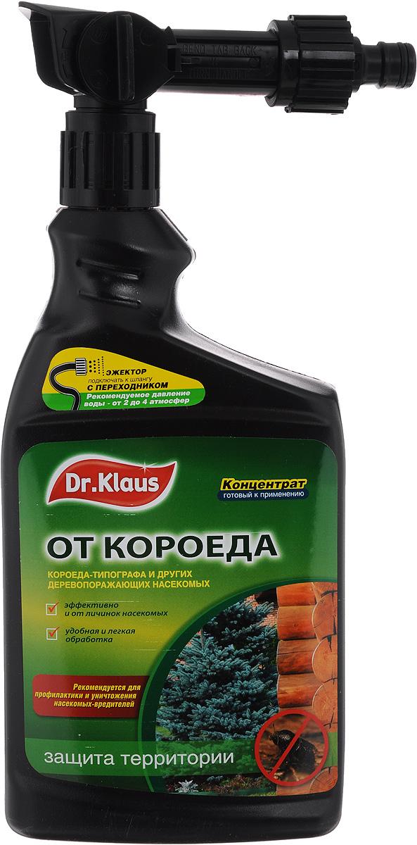 Средство от короеда Dr.Klaus, концентрат, с эжектором, 1 лDK09230011Концентрированное средство Dr.Klaus предназначено для уничтожения деревопоражающих насекомых, а также их личинок на деревьях и кустарниках. Средство эффективно борется с рядом насекомых-вредителей: короед-типограф, узкотелая зеленая златка, гравер обыкновенный, лубоед малый сосновый, древесница въедливая, сосновая синяя златка, сосновый большой лубоед, вершинный короед, сосновый черный усач, хвойный большой рогохвост, сосновый большой долгоносик. Состав: лямбда-цигалотрин, трансфлутрин, стабилизатор, эмульгатор, вода. Товар сертифицирован.