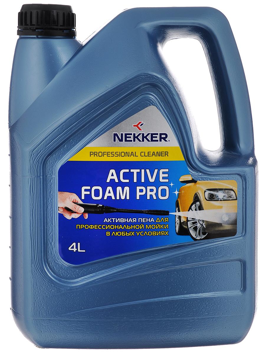 Активная пена Nekker, 4 л66130402Высокоэффективное средство Nekker предназначено для бесконтактной мойки легковых и грузовых автомобилей. В концентрированном виде может быть использовано в качестве очистителя двигателя и колесных дисков. Удаляет с кузова автомобиля битумные загрязнения, следы от почек растений и насекомых, а также другие сильные загрязнения. Средство растворяет и помогает полностью смыть консистентные смазки и масла. Состав: вода, поверхностно-активные вещества, изопропиловый спирт, функциональные добавки. Товар сертифицирован.