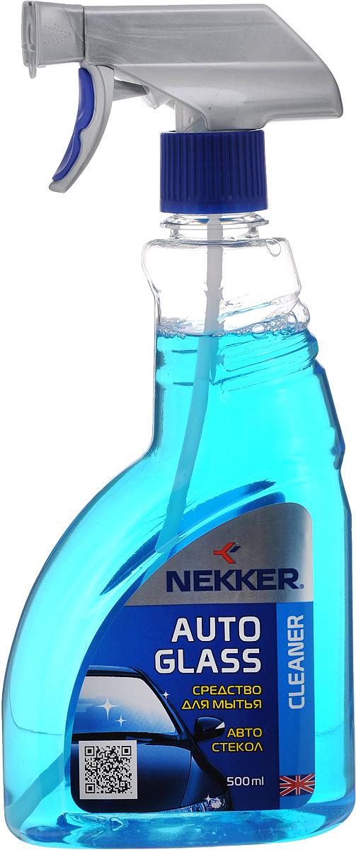 Средство для мытья автомобильных стекол Nekker, 500 мл66631107Современное высокоэффективное средство Nekker предназначено для мытья автомобильных стекол и зеркал, хромированных и никелированных поверхностей, а также деталей из нержавеющей стали. Может применяться для очистки пластиковых фар головного света и фонарей автомобиля. Не способствует помутнению фар. Состав: изопропанол, неионогенное поверхностно-активное вещество, нашатырный спирт, краситель, отдушка, вода. Товар сертифицирован.