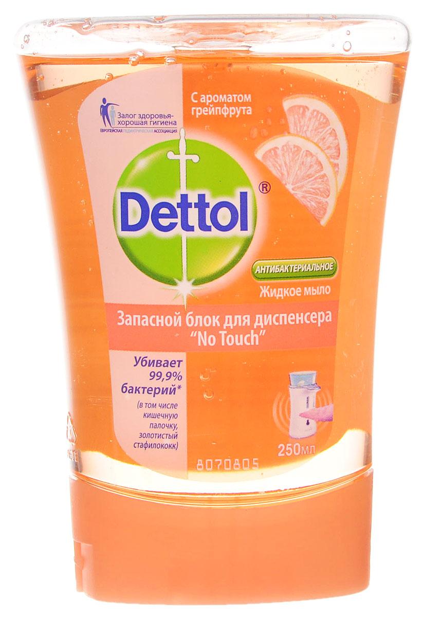 Запасной блок жидкого мыла Dettol, с ароматом грейпфрута, 250 мл0362165Запасной блок жидкого мыла Dettol подходит для диспенсера с сенсорной системой No Touch. Диспенсер удобен в использовании, мыло дозируется автоматически, необходимо просто намочить руки и поднести их к сенсору диспенсера. Антибактериальное жидкое мыло для рук Dettol с ароматом грейпфрута содержит увлажняющие компоненты, которые заботятся о ваших руках, и одновременно убивают 99,9% бактерий. Характеристики: Объем: 250 мл. Производитель: Франция. Артикул: 0362165. Товар сертифицирован.