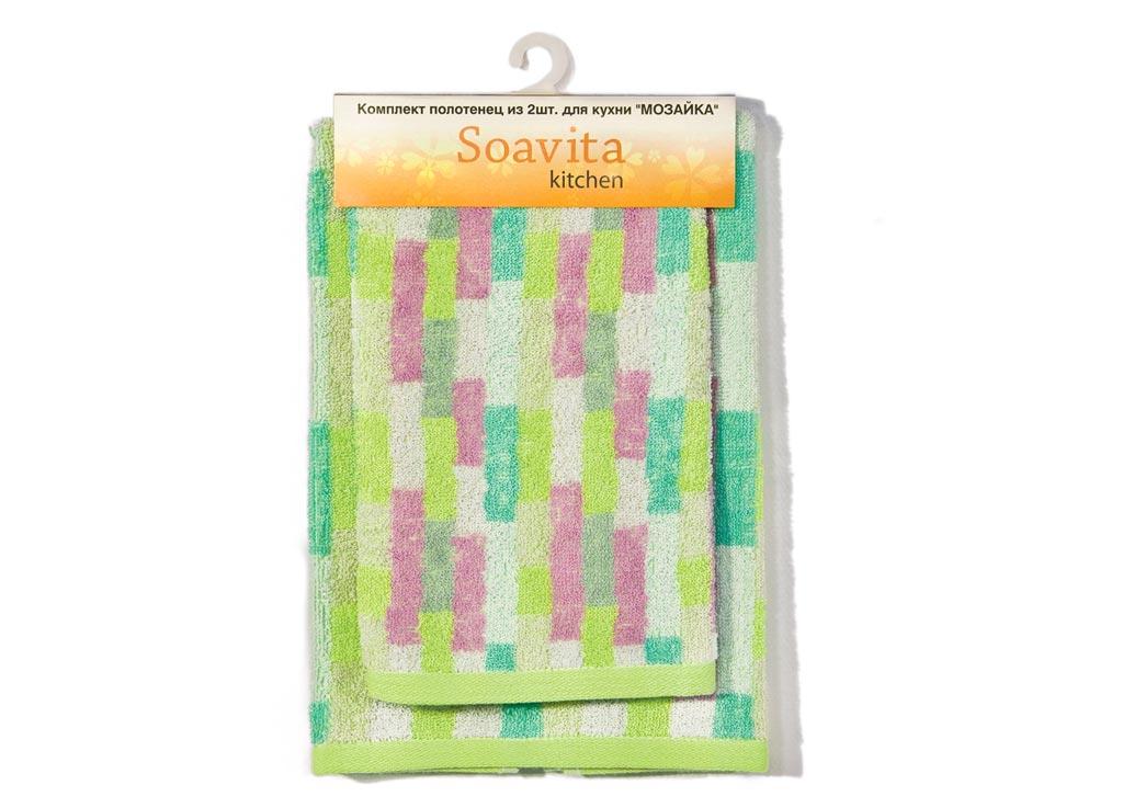 Комплект кухонный Soavita Мозайка, цвет: светло-зеленый, 2 предмета49222Перед использованием постирать при температуре не выше 40 градусов