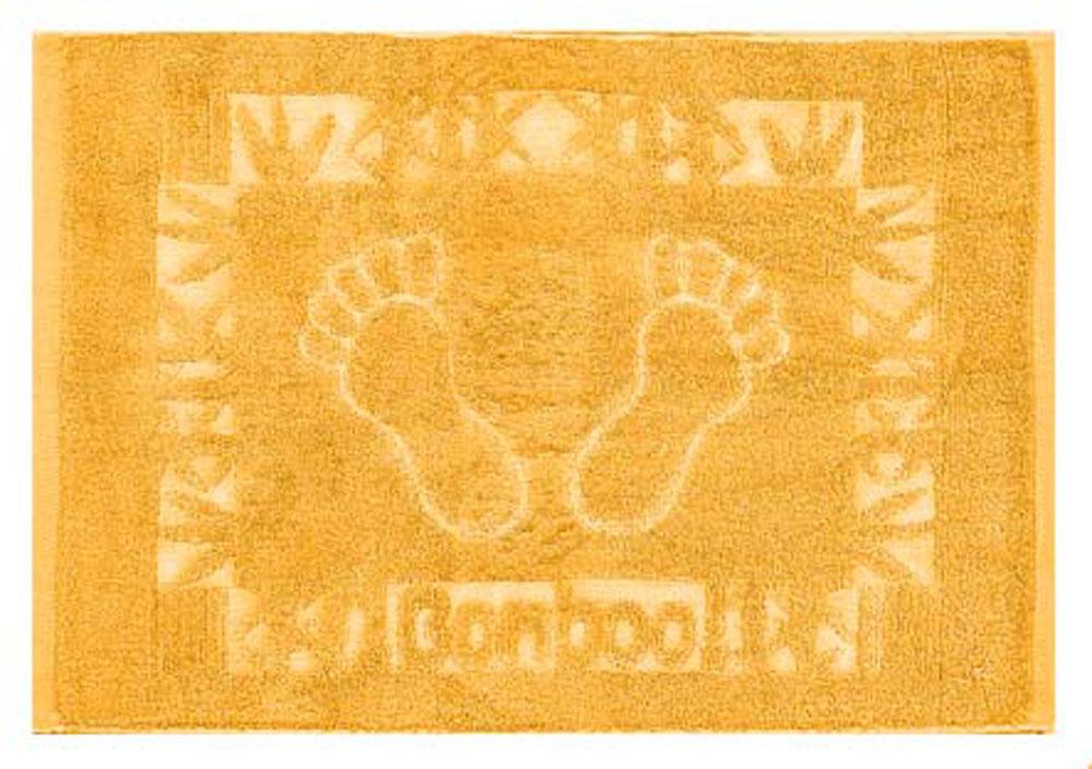 Полотенце Soavita Бамбук, цвет: желтый, 50 х 70 см77117Махровое полотенце Soavita Бамбук выполнено из бамбукового волокна. Полотенца используются для протирки различных поверхностей, также широко применяются в быту. Перед использованием постирать при температуре не выше 40 градусов. Размер полотенца: 50 х 70 см.