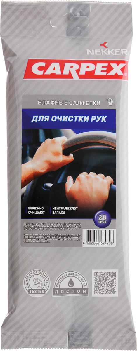 Cалфетки влажные для очистки сильнозагрязненных рук Nekker