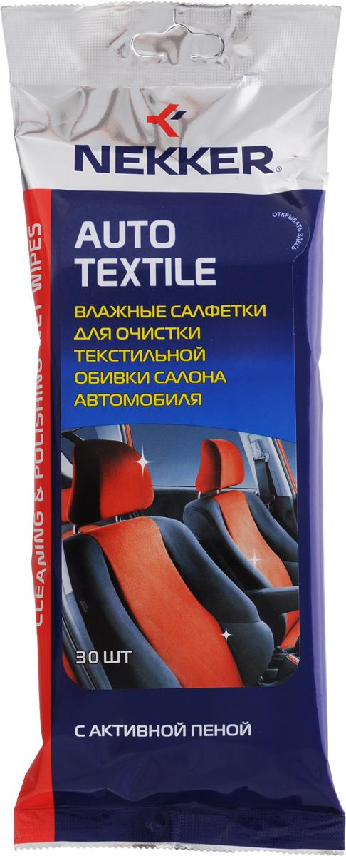 Cалфетки влажные для очистки текстильной обивки салона автомобиля