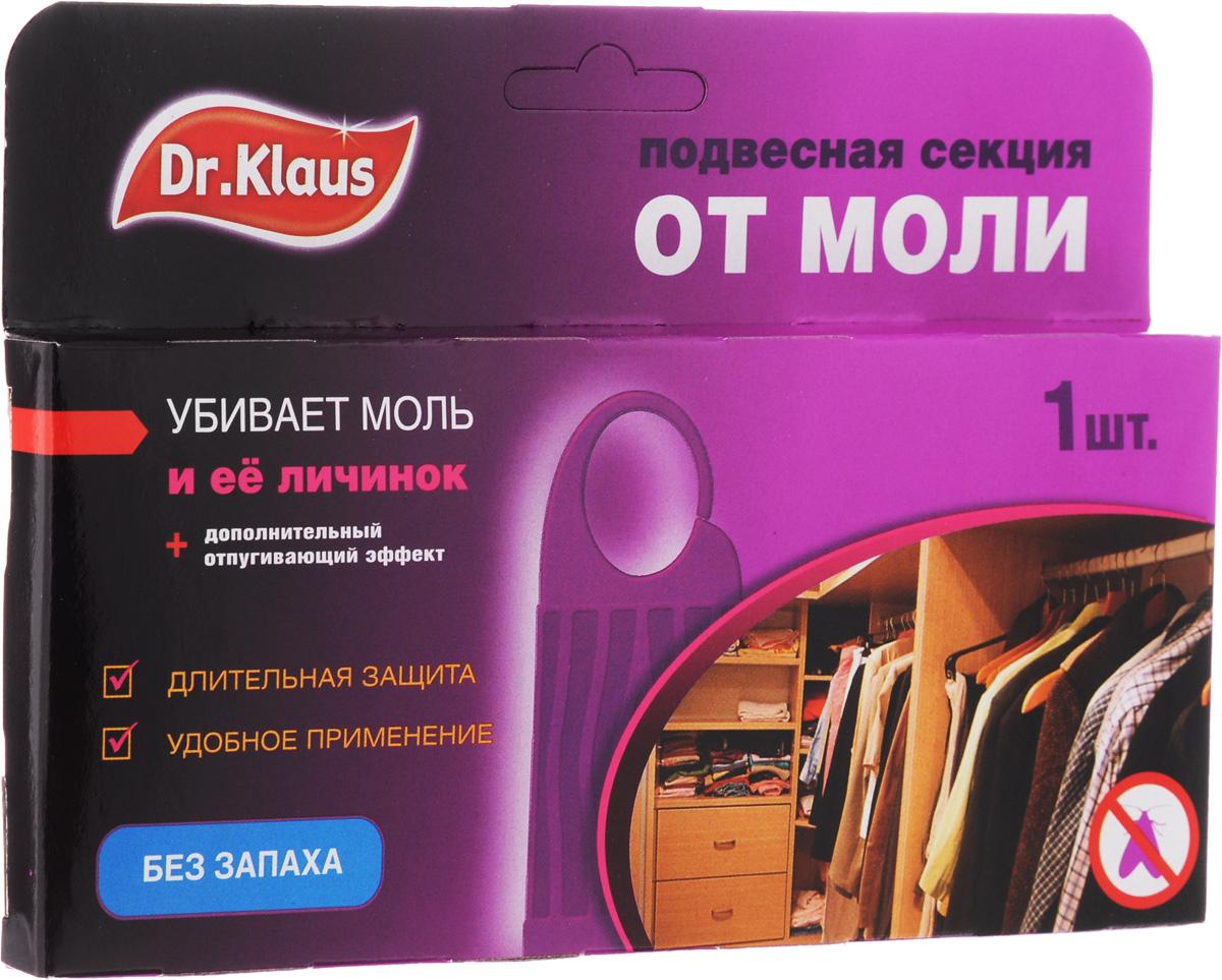 Подвесная секция от моли Dr.Klaus, без запахаDK03010041Подвесная секция Dr.Klaus предназначена для защиты шерсти, меха и изделий из них от повреждения молью. Уничтожает личинок, а не просто отпугивает моль. Именно личинки портят вещи. Состав: 0,8% трансфлутрин. Товар сертифицирован.