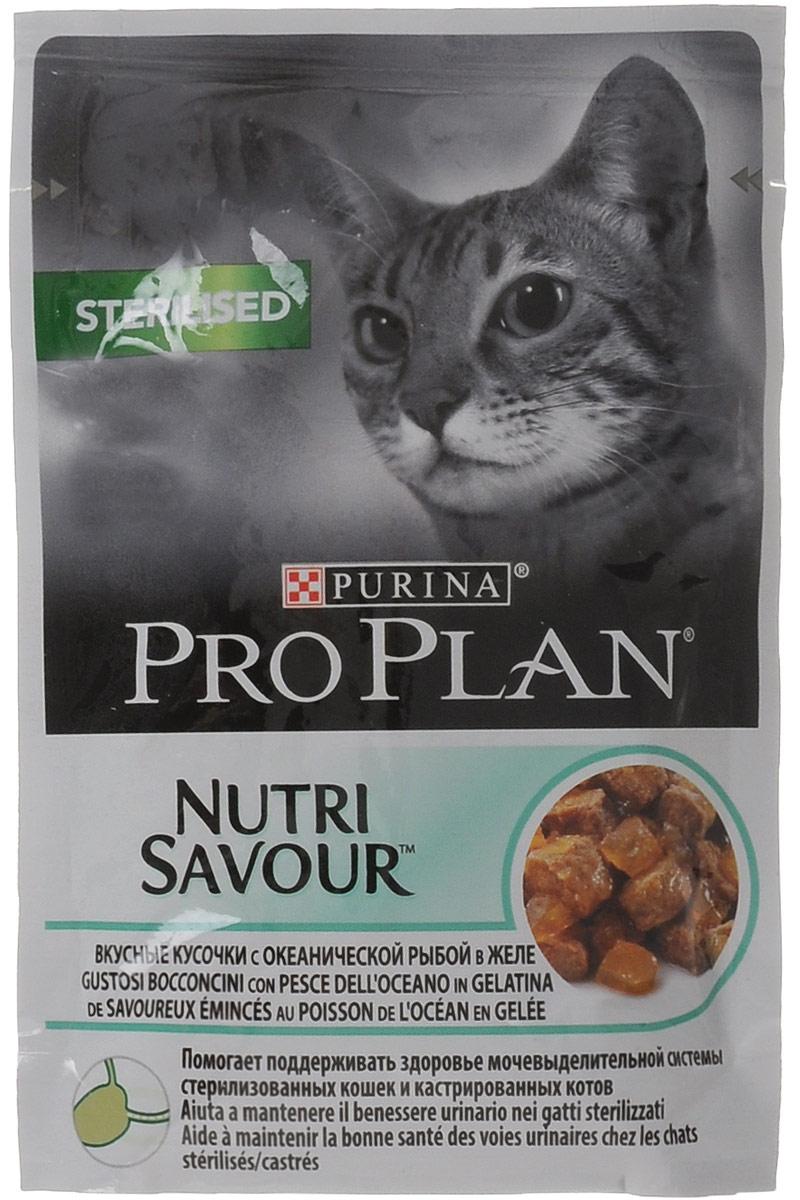Консервы диетические Pro Plan Nutrisavour Adult для стерилизованных кошек, с океанической рыбой, 85 г0120710Диетические консервы Pro Plan Nutrisavour Adultпомогаютподдерживать здоровье мочевыделительнойсистемы у кастрированных котов истерилизованных кошек. Способствуютподдержанию оптимального веса тела кошки.Помогают поддерживать естественную защитуорганизма благодаря содержанию антиоксидантов,таких как витамин Е. Нежные кусочки в пикантномсоусе обладают приятным вкусомблагодаря запатентованной технологиипроизводства департамента Purina компании Nestle.Состав: мясо и продукты переработкимяса, рыба и продукты переработки рыбы (в томчисле и океаническая рыба 4%), минеральные вещества, сахар, витамины. Белок9,9%, жир 3,3%, Омега 3 0,1%, Омега 6 1,1%,клетчатка 0,70%, зола 2,50%.Добавленные вещества: МЕ/кг: витамин A 1057,витамин D3 147; витамин E 287, мг/кг: железо 10, йод 0,39, медь 0,96, марганец 1,77, цинк27, селен 0,023.Гарантируемые показатели: влажность 82%.Товар сертифицирован.