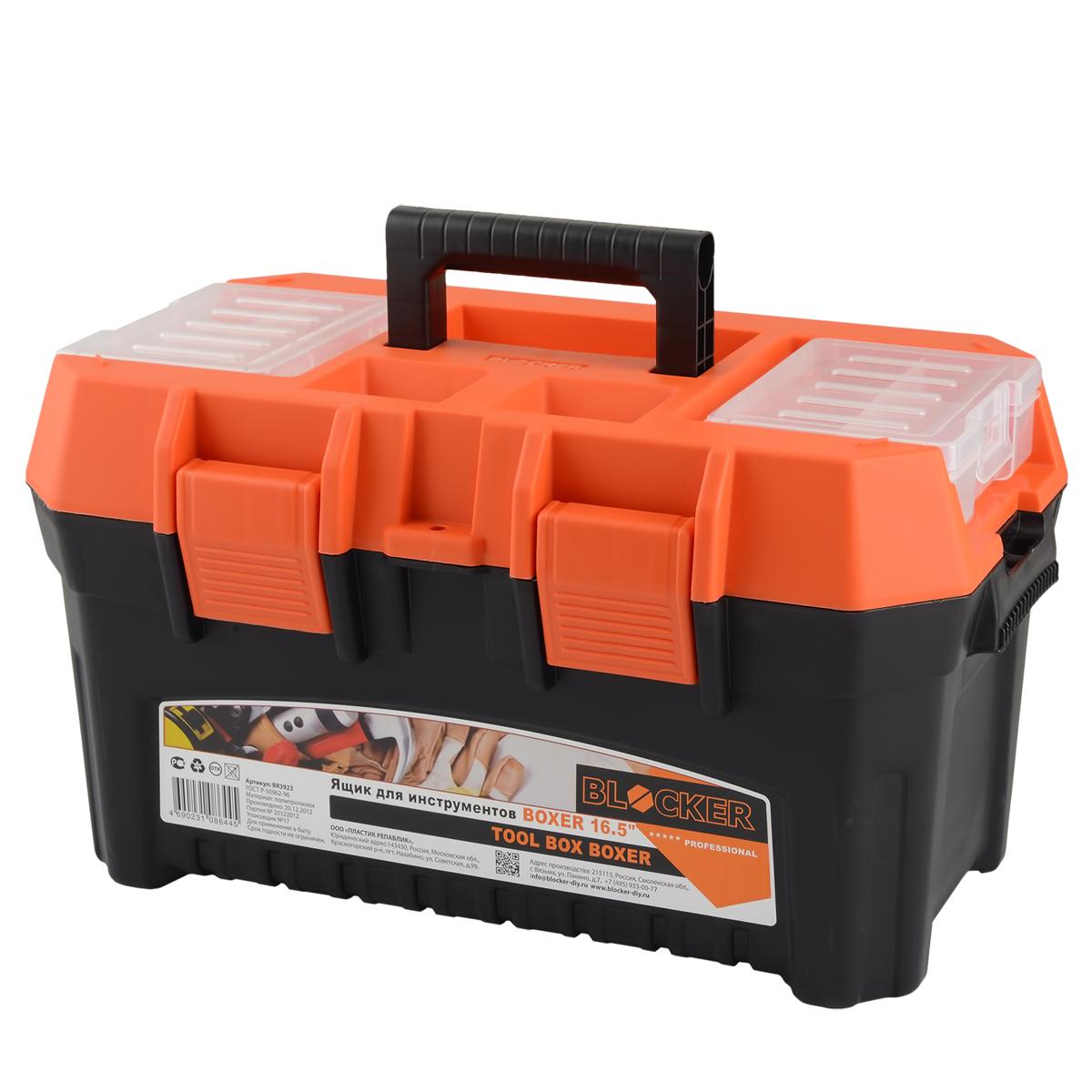 Ящик для инструментов Blocker Boxer, цвет: черный, оранжевый, 420 х 250 х 230 ммBR3923ЧРОРПростой и вместительный ящик для инструментов Blocker Boxer выполнен из полипропилена. Уникальная конструкция замка надежно защищает ящик от случайного раскрытия. По бокам ящика отверстия для навесного ремня. Крышка снабжена блоками для хранения мелких скобяных изделий.
