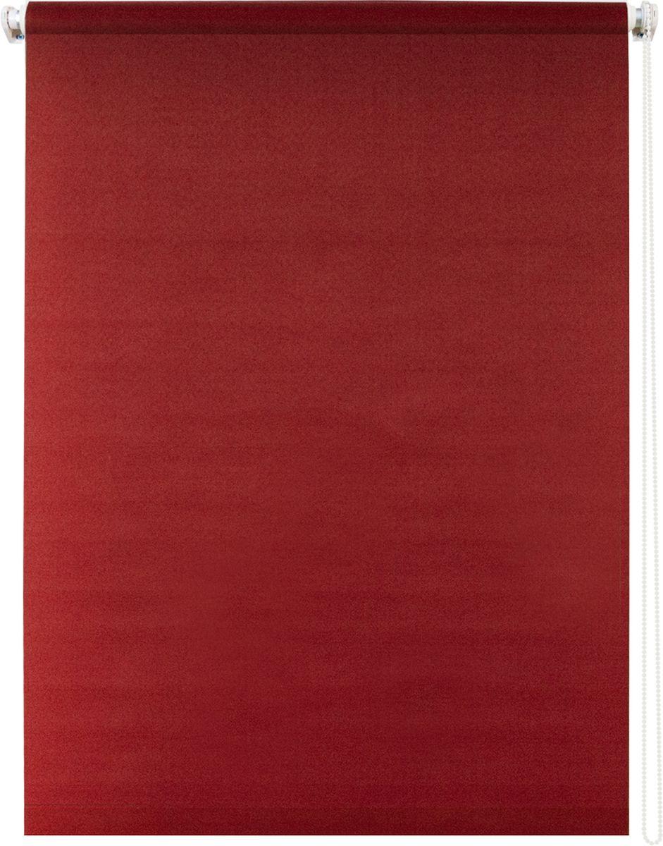 Штора рулонная Уют Плайн, цвет: красный, 80 х 175 см790009Штора рулонная Уют Плайн выполнена из прочного полиэстера с обработкой специальным составом, отталкивающим пыль. Ткань не выцветает, обладает отличной цветоустойчивостью и светонепроницаемостью.Штора закрывает не весь оконный проем, а непосредственно само стекло и может фиксироваться в любом положении. Она быстро убирается и надежно защищает от посторонних взглядов. Компактность помогает сэкономить пространство. Универсальная конструкция позволяет крепить штору на раму без сверления, также можно монтировать на стену, потолок, створки, в проем, ниши, на деревянные или пластиковые рамы. В комплект входят регулируемые установочные кронштейны и набор для боковой фиксации шторы. Возможна установка с управлением цепочкой как справа, так и слева. Изделие при желании можно самостоятельно уменьшить. Такая штора станет прекрасным элементом декора окна и гармонично впишется в интерьер любого помещения.