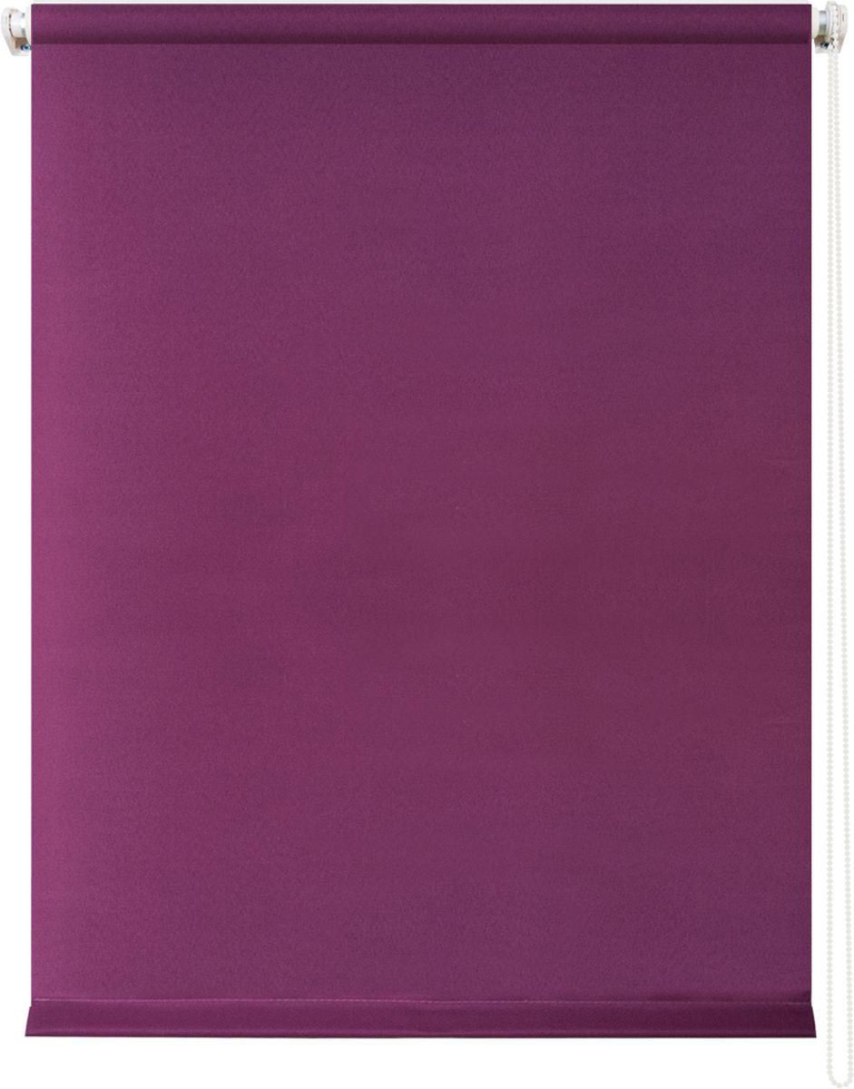 Штора рулонная Уют Плайн, цвет: фиалка, 120 х 175 смES-412Штора рулонная Уют Плайн выполнена из прочного полиэстера с обработкой специальным составом, отталкивающим пыль. Ткань не выцветает, обладает отличной цветоустойчивостью и светонепроницаемостью.Штора закрывает не весь оконный проем, а непосредственно само стекло и может фиксироваться в любом положении. Она быстро убирается и надежно защищает от посторонних взглядов. Компактность помогает сэкономить пространство. Универсальная конструкция позволяет крепить штору на раму без сверления, также можно монтировать на стену, потолок, створки, в проем, ниши, на деревянные или пластиковые рамы. В комплект входят регулируемые установочные кронштейны и набор для боковой фиксации шторы. Возможна установка с управлением цепочкой как справа, так и слева. Изделие при желании можно самостоятельно уменьшить. Такая штора станет прекрасным элементом декора окна и гармонично впишется в интерьер любого помещения.