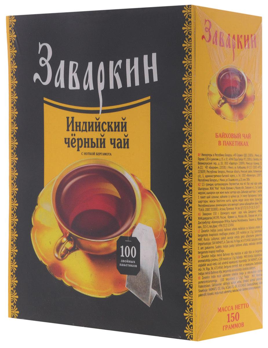 Лисма Заваркин с нотками бергамота черный чай в пакетиках, 100 шт203011Нет ничего лучше, чем приготовить чашку по-настоящему крепкого, изумительно вкусного чая в пакетиках Лисма Заваркин с ноткой бергамота.