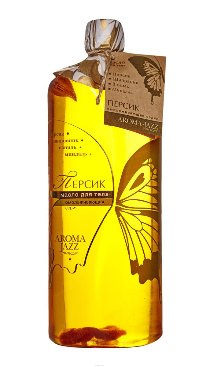 Aroma Jazz Масло жидкое для тела омолаживающее Персик, 1000 мл10502Действие: способствует регенерации сухой и чувствительной кожи. Делает ее упругой и эластичной, смягчает, обладает противовоспалительным и заживляющим действием. Масло быстро впитывается и подходит для ежедневного ухода. Не вызывает аллергических реакция и раздражений. Противопоказания: индивидуальная непереносимость компонентов продукта. Срок хранения: 24 месяца. После вскрытия упаковки рекомендуется использовать помпу, использовать в течении 6 месяцев. Не рекомендуется снимать помпу до завершения использования.