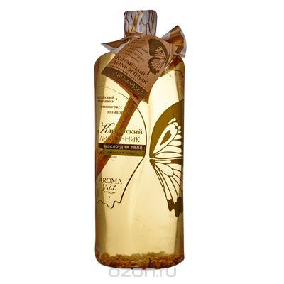 Aroma Jazz Масло жидкое для тела омолаживающее Китайский лимонник, 1000 мл10503Действие: глубоко питает, омолаживает, тонизирует кожу. Антиоксиданты, входящие в состав масла, позволяют отбеливать и разглаживать кожу, заживлять ранки, сужать поры. Способствует глубокому обновлению клеток, повышению защитных функций кожи. Противопоказания: индивидуальная непереносимость компонентов продукта. Срок хранения: 24 месяца. После вскрытия упаковки рекомендуется использовать помпу, использовать в течении 6 месяцев. Не рекомендуется снимать помпу до завершения использования.