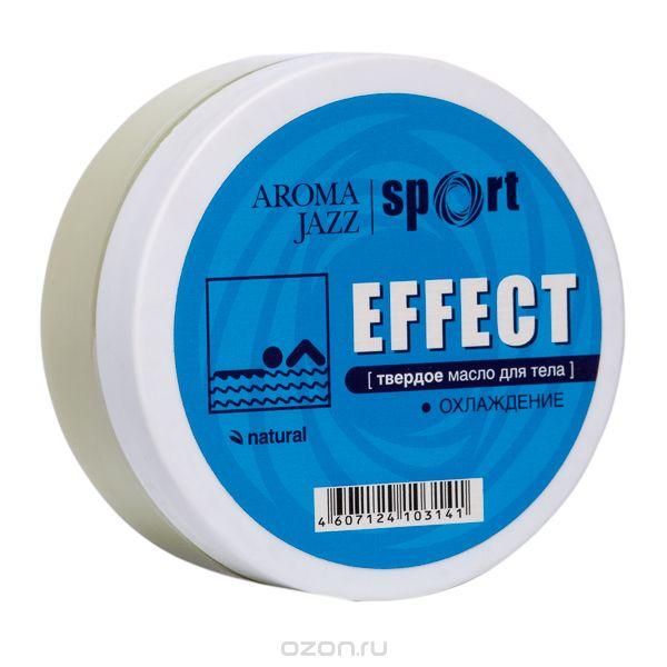 Aroma Jazz Масло твердое для тела АРОМА СПОРТ EFFECT, 150 мл6103Действие: стимулирует регенерацию, укрепляет стенки капилляров, устраняет отеки, подтягивает кожу, а также обладает противовоспалительным действием и легким охлаждающим эффектом. Противопоказания: индивидуальная непереносимость компонентов. Срок годности 24 месяца. После вскрытия упаковки использовать в течении 6 месяцев.