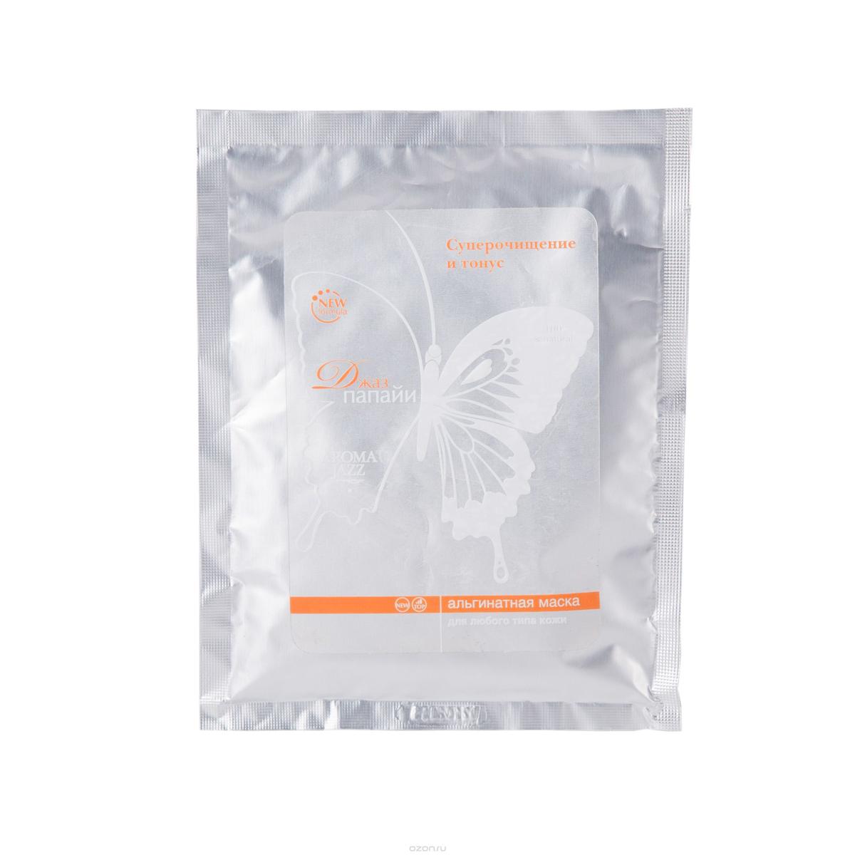 Aroma Jazz Пластифицирующая альгинатная маска для лица Джаз папайи, 100 млFS-00103Действие: маска способствует глубокому очищению и улучшению цвета кожи, обладает отшелушивающим действием, активизирует обновление клеток кожи, выравнивает структуру кожи и тонизирует ее. Маска не требует смывания водой. Через 30 минут она легко снимается в виде мягкого пластичного слепка. Противопоказания: индивидуальная непереносимость компонентов. Срок хранения: 24 месяца.