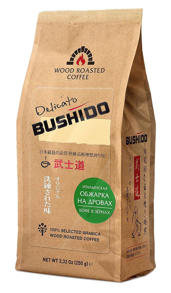 Bushido Delicato кофе в зернах, 250 г0120710Bushido Delicato - натуральный жареный кофе в зернах премиум класса из 100% Арабики. Богатый цветочный аромат с нотами жасмина и плотным вкусом, дополненным фруктовыми оттенками. Особенностью кофе является то, что он обжарен на дровах апельсинового дерева. На протяжении многих веков кофе жарили в дровяных печах. Этот традиционный итальянский метод обжарки замечателен благодаря сухому жару, который сохраняет натуральный вкус. Дым проникает в кофейные зерна и придает им утонченный аромат. Весь кофе жарится маленькими порциями, чтобы сохранить оптимальное качество, свежесть и аромат.