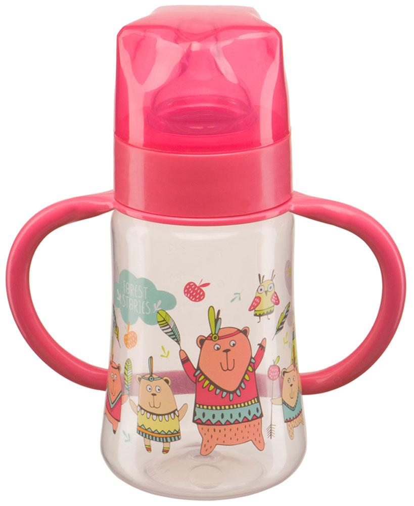Happy Baby Бутылочка для кормления с силиконовой соской от 0 месяцев цвет коралловый 250 мл 10008_коралловый