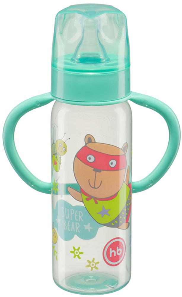 Happy Baby Бутылочка для кормления с силиконовой соской от 0 месяцев цвет бирюзовый 250 мл