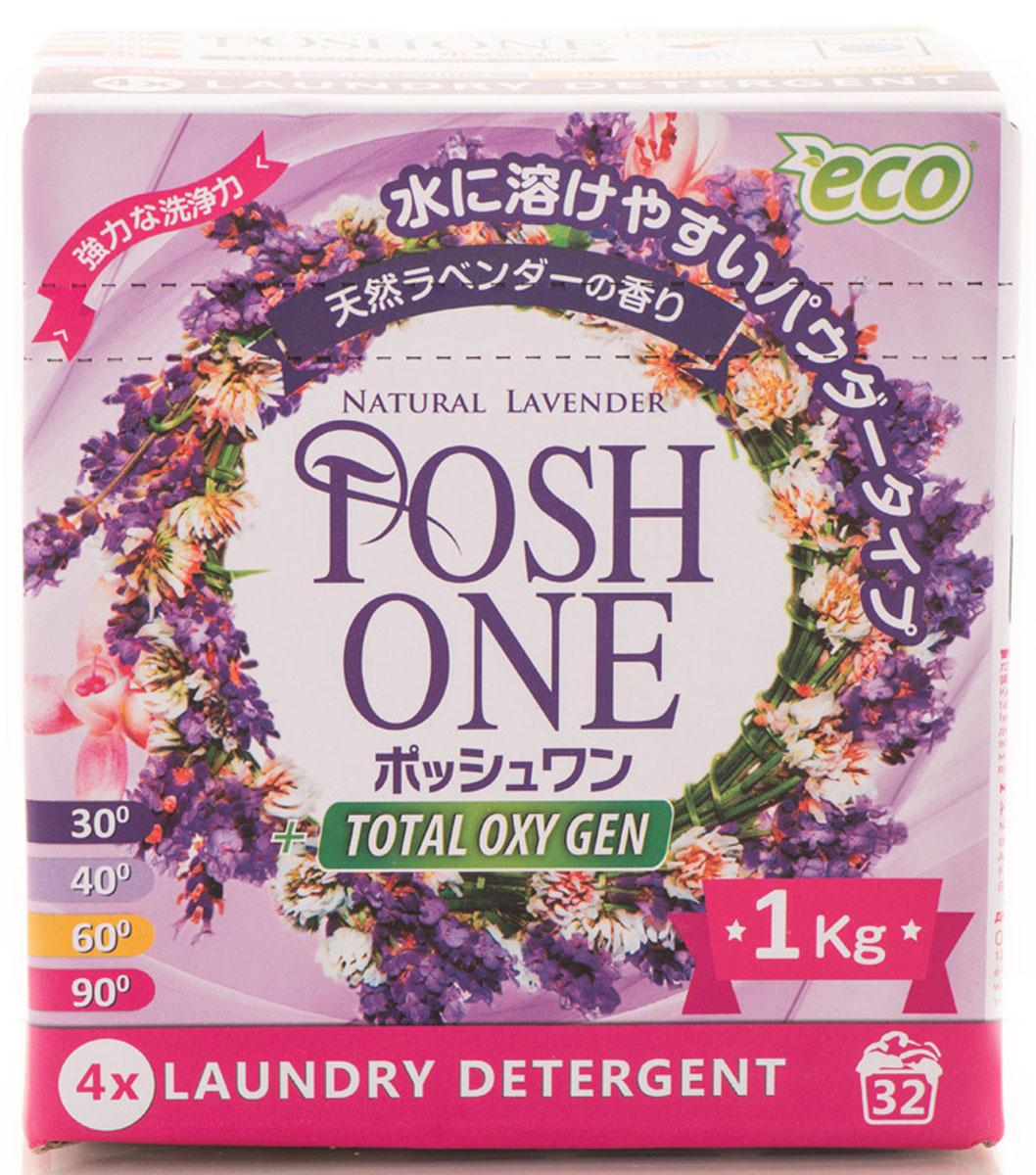 Порошок стиральный Posh One Eco, концентрат, для цветного белья, 1 кг920042_деликатКонцентрированный стиральный порошок Posh One Eco подходит для стирки детского белья и всех видов тканей в стиральных машинах любого типа. Подходит для ручной стирки. Имеет аромат лаванды. Особенности порошка: - Не имеет в своем составе фосфаты, экологических отбеливателей, формальдегидов и хлора. - Не раздражает кожу. - Биоразлагаем более чем на 99%. - Не оставляет следов на белье. - Не токсичен. - Содержит биоферменты и активный кислород- активатор TAED. - Защищает нагревательный элемент стиральной машины от накипи. - Эффективен в холодной воде. - Легко справляется со сложными пятнами. Состав: 15% или более, но менее 30% бикарбонат натрия, 5% или более, но менее 15% секвикарбонат натрия (трона), надуглекислый натрий, лаурилполиоксиэтиленсульфат-7, карбонат натрия, менее 5% активные формы кислорода, лимонная кислота, натриевая соль, ароматизатор, энзимы, карбоксиметилцеллюлоза, тетра-ацетилэтилендиамин,...
