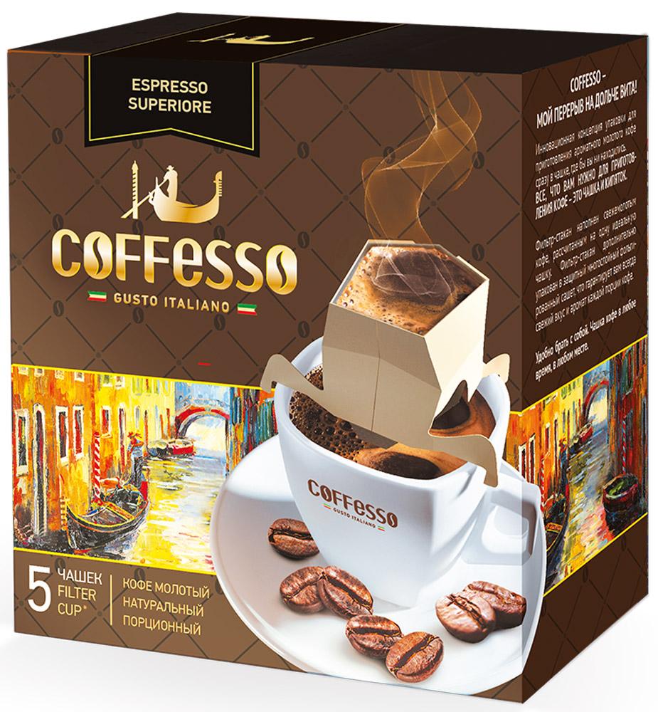 Coffesso Espresso Superiore кофе молотый в сашетах, 5 шт4620015851129Coffesso Espresso Superiore - гармоничное сочетание южноамериканской арабики и робусты с насыщенным ароматом и богатым послевкусием. Инновационная концепция упаковки для приготовления ароматного молотого кофе сразу в чашке, где бы вы ни находились. Все, что вам нужно для приготовления кофе - это чашка и кипяток. Фильтр-стакан наполнен свежемолотым кофе, рассчитанным на одну идеальную чашку. Фильтр-стакан дополнительно упакован в защитный многослойный фольгированный сашет, что гарантирует вам всегда свежий вкус и аромат каждой порции кофе.