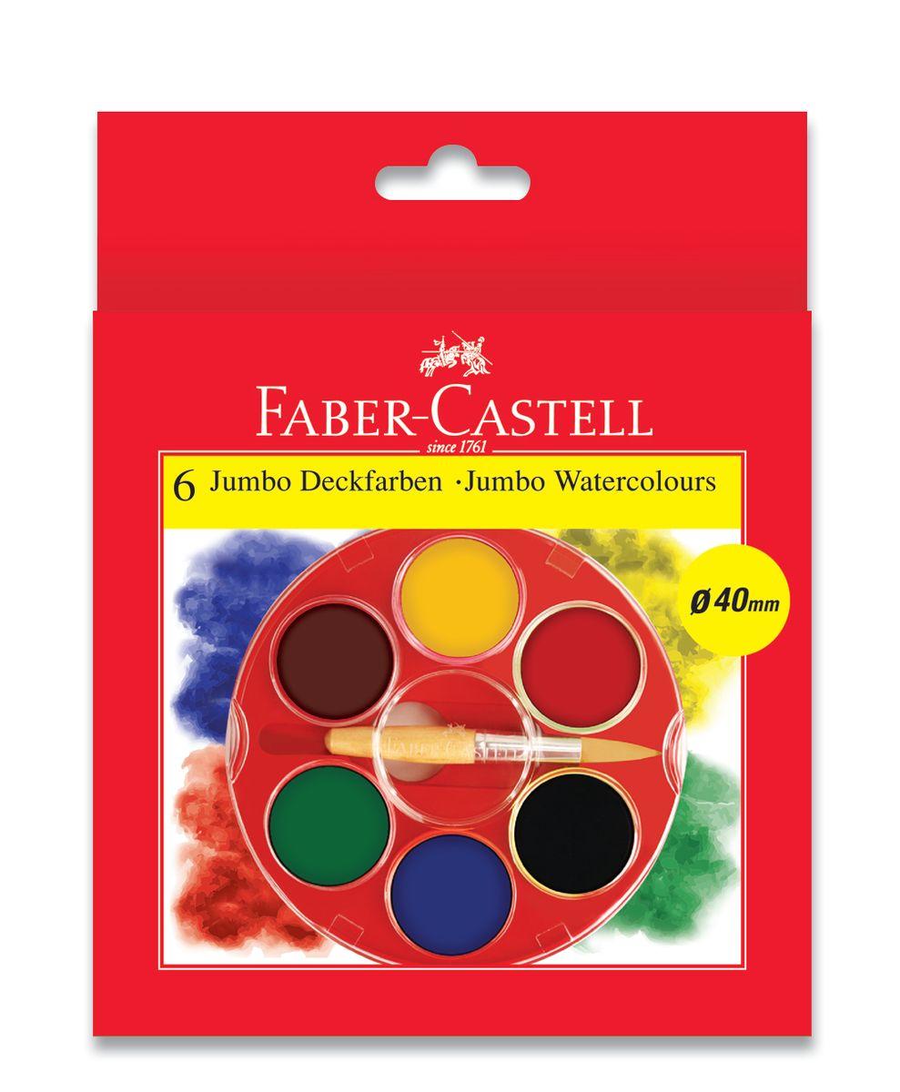 Faber-Castell Акварельные краски Jumbo 6 шт125007Faber-Castell Акварельные краски Jumbo упакованы в кюветы увеличенного диаметра 40 мм. В наборе 6 ярких цветов.