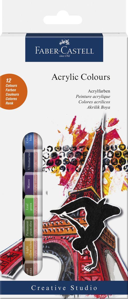 Faber-Castell Краски акриловые 12 шт169501