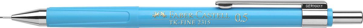Faber-Castell Карандаш механический TK-Fine цвет корпуса голубой 231552231552Механический карандаш Faber-Castell TK-Fine идеален для письма и черчения. Корпус карандаша круглой формы выполнен из высококачественного пластика. Убирающийся внутрь кончик обеспечивает безопасное ношение карандаша в кармане. Отличительная особенность - качественный ластик и 3 запасных грифеля HB. Мягкое комфортное письмо и тонкие линии при написании принесут вам максимум удовольствия. Порадуйте друзей и знакомых, оказав им столь стильный знак внимания.