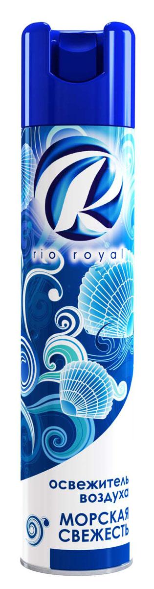Освежитель воздуха Rio Royal Морская свежесть, 300 мл31751Освежитель воздуха «Рио ройял» предназначен для устранения неприятных запахов в различных помещениях. Обладает длительным действием, надолго наполняя ваш дом благоухающими ароматами.