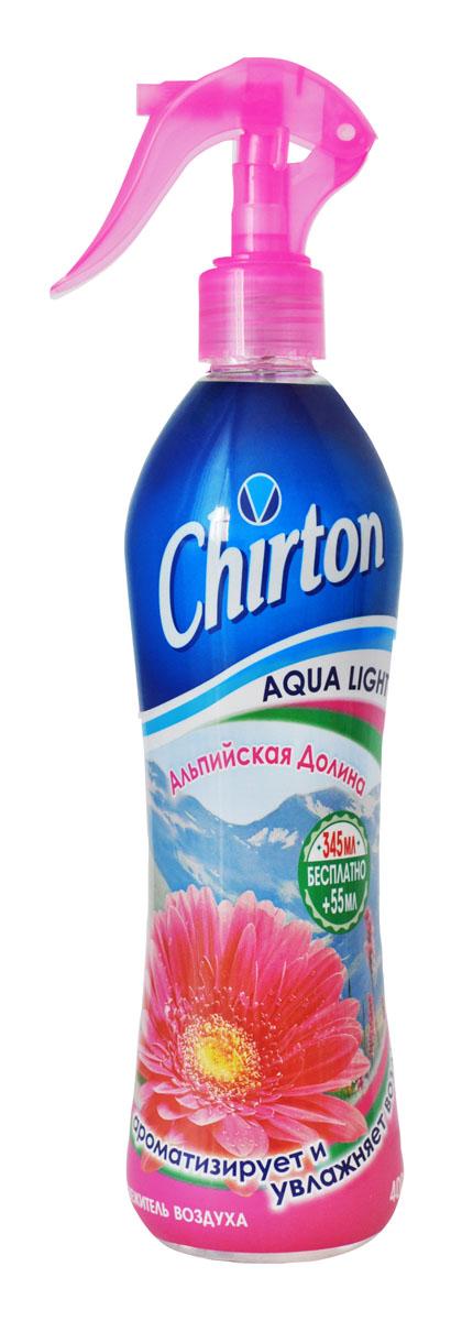 Освежитель воздуха Chirton водный Альпийская долина 400мл49024Чиртон представляет новейшую серию освежителей для вашего дома с его незабываемыми ароматами на любой вкус. Высокое качество позволит быстро избавиться от неприятных запахов в любом уголке вашего дома. Легко устраняет неприятные запахи, надолго наполняя дом неповторимыми нежными ароматами.