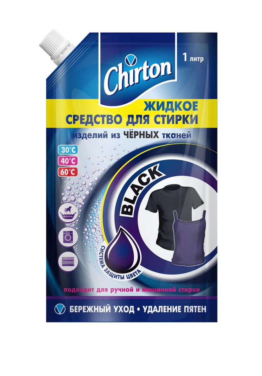 Средство для стирки черных тканей Chirton, 1 л49987Средство Chirton предназначено для стирки белья, одежды и других изделий из цветных тканей. Может использоваться как для ручной стирки, так и для стирки в автоматических стиральных машинах. Хорошо растворяется в воде и отстирывает самые различные загрязнения. Способствует сохранению насыщенного черного цвета. Полностью выполаскивается из тканей. Придаёт тканям свежий аромат. Подходит для любых типов тканей. Состав: вода, 5% или более, но менее 15% АПАВ; менее 5%: НПАВ, фосфоната, поликарбоксилата, полиакрилата, тритана Б, парфюмерной композиции, консерванта, красителя. Товар сертифицирован.