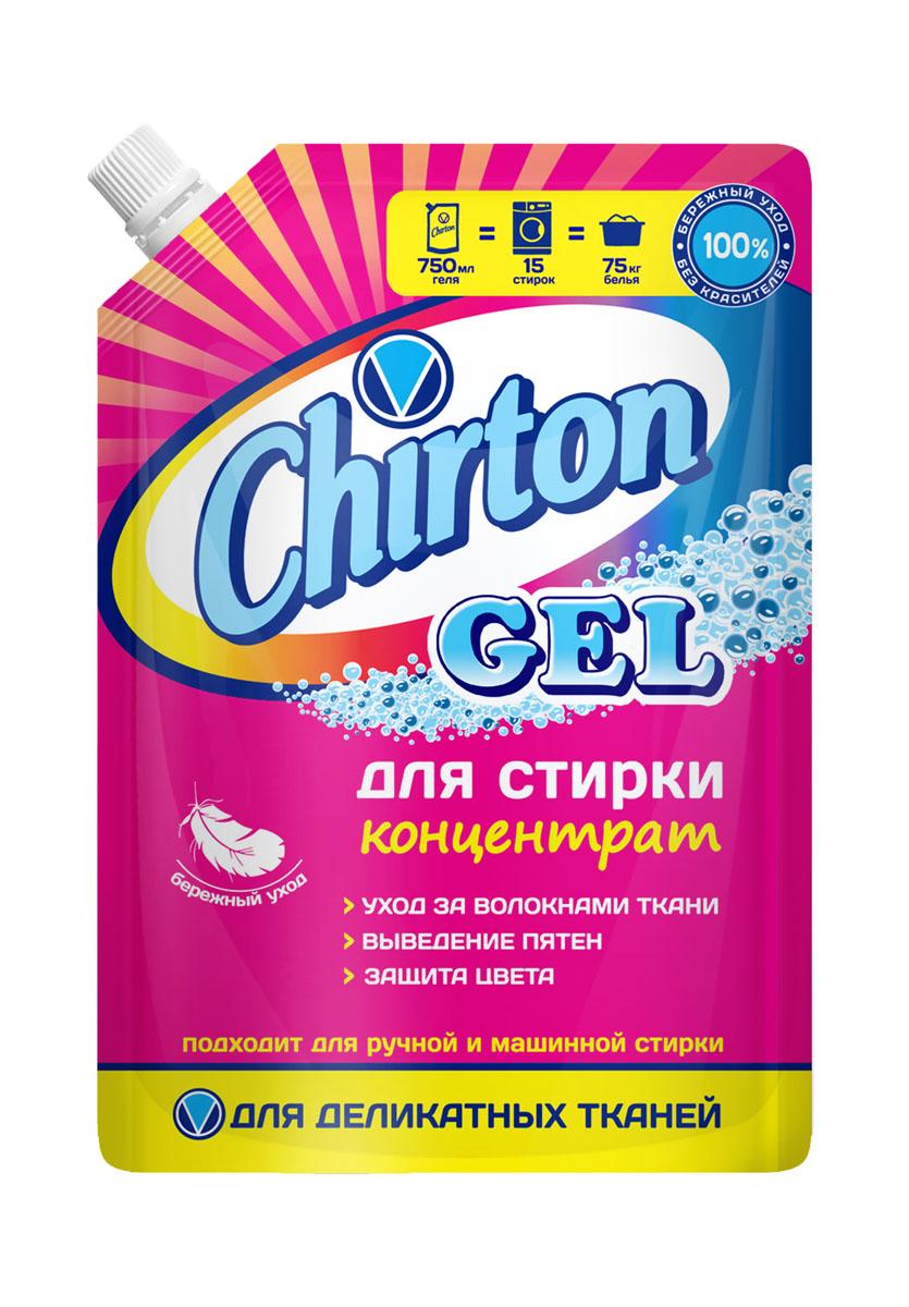 Гель для стирки Chirton концентрированный для деликатных тканей, 750 мл00709Современная упаковка дой-пак делает гели удобными при покупке и надежными в хранении (не рассыпаются, не намокают). Легко и удобно дозируются, экономный расход. Отстирывают самые различные загрязнения. Бережно воздействуют на ткани. Хорошо растворяются в воде, легко выполаскиваются. Подходят для ручной и машинной стирки.