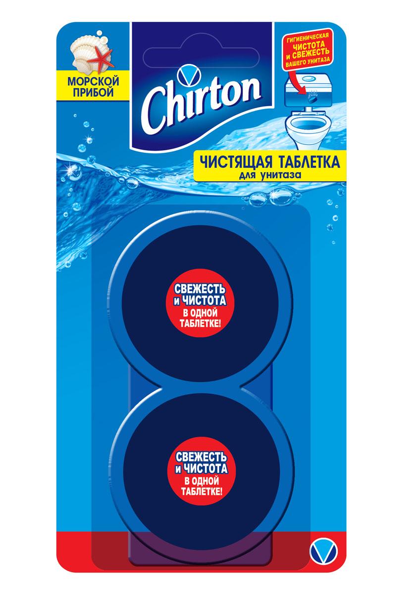 Чистящие Таблетки для унитаза Chirton Морской прибой, 50 х 210380Без особых хлопот обеспечит гигиеническую чистоту и свежесть вашего туалета в течение длительного времени. Тройного действия. Очищает поверхность унитаза, предотвращая образование известкового налета. Уничтожает бактерии даже в труднодоступных местах. Создает обильную пену и стойкий свежий аромат при каждом сливе воды.
