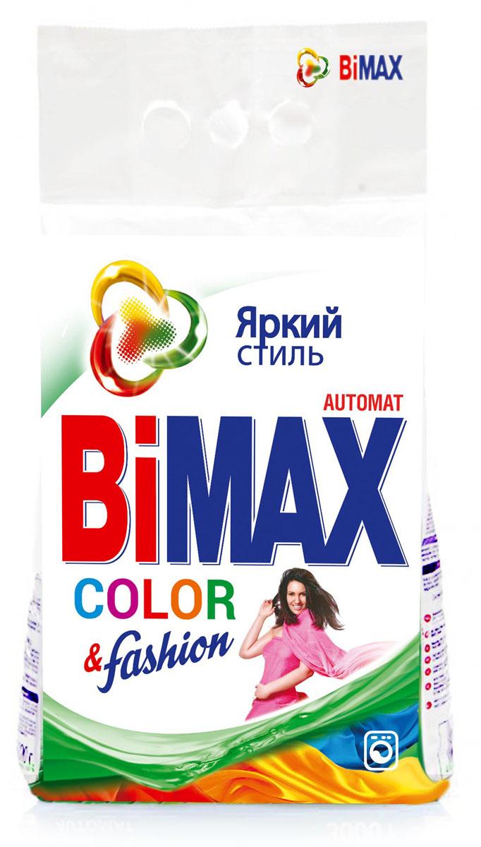 Стиральный порошок BiMax Color&Fashion, 1,5 кг531-1Стиральный порошок BiMax Color&Fashion предназначен для замачивания и стирки изделий из цветных хлопчатобумажных, льняных, синтетических тканей, а также тканей из смешанных волокон. Не предназначен для стирки изделий из шерсти и натурального шелка. Порошок имеет пониженное пенообразование, содержит биодобавки и перекисные соли. BiMax сохраняет цвета и формы ваших любимых вещей даже после многократных стирок. Эффективно удаляет загрязнения и трудновыводимые пятна, а также защищает структуру волокон ткани и препятствует появлению катышек. Кроме того, порошок экономит ваши средства: 1,5 кг BiMax заменяют 2,25 кг обычного порошка. Подходит для стиральных машин любого типа и ручной стирки. Характеристики: Вес: 1,5 кг. Артикул: 531-1. Товар сертифицирован.