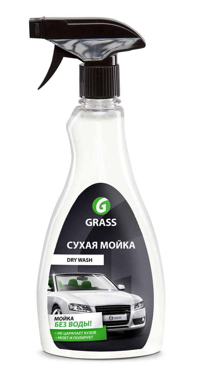 Средство для мойки автомобиля без воды Grass