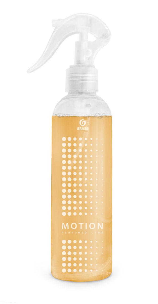 Жидкое ароматизирующее средство Grass Motion, 250 мл800015Жидкое ароматизирующее средство Grass Motion - это эксклюзивный ароматизатор с уникальным запахом премиального парфюма. Эффективно устраняет неприятные запахи и освежает воздух. Тщательно отобранные ингредиенты, входящие в состав ароматизатора, и экономичный распылитель позволяют наслаждаться ароматом длительное время. Подходит для ароматизации воздуха в помещениях различного типа и в автомобиле. Не оставляет следов на обивке, ткани, мебели, обоях. Товар сертифицирован.