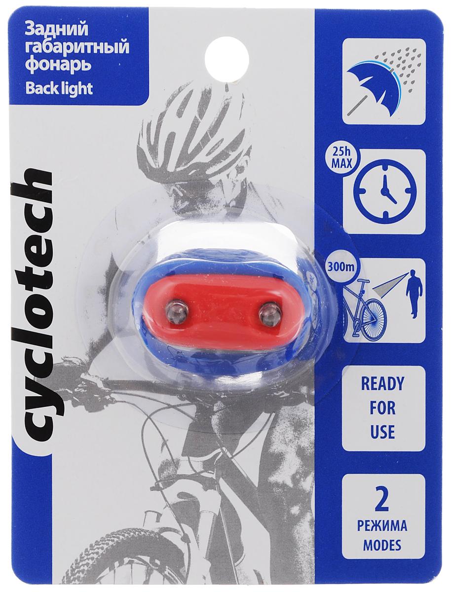 Фонарь велосипедный Cyclotech, габаритный, задний, цвет: белый, синий, красныйMW-1462-01-SR серебристыйЗадний габаритный велофонарь Cyclotech предназначен для обеспечения большей безопасности при поездках в темное время суток. Он легко крепится и снимается при необходимости. 2 ярких светодиода обеспечивают отличное освещение. Фонарь имеет 2 режима работы.Максимальное время работы: 25 часов.Максимальная видимость: 300 м.