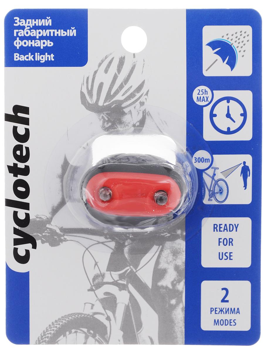 Фонарь велосипедный Cyclotech, габаритный, задний, цвет: черный, красный, белый1508160Задний габаритный велофонарь Cyclotech предназначен для обеспечения большей безопасности при поездках в темное время суток. Он легко крепится и снимается при необходимости. 2 ярких светодиода обеспечивают отличное освещение. Фонарь имеет 2 режима работы.Максимальное время работы: 25 часов.Максимальная видимость: 300 м.
