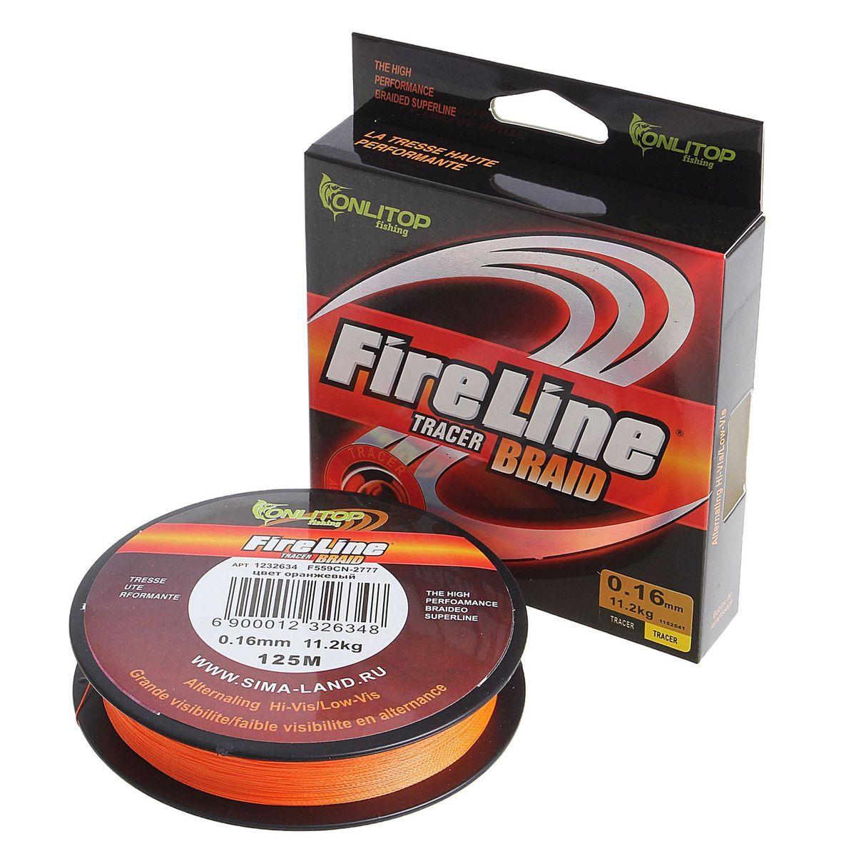 Плетеный шнур Onlitop Easy Cast, толщина 0,16 мм, длина 125 м, цвет: оранжевый06/5/07Особенности Шнур Easy Cast : низкая цена шнура;низкая гигроскопичность (не впитывает воду);положительная плавучесть;устойчивость к соленой воде (шнуры для морской рыбалки);устойчивость к агрессивным средам;не теряет свойств до 80 градусов Цельсия ;широкая гамма цветов.