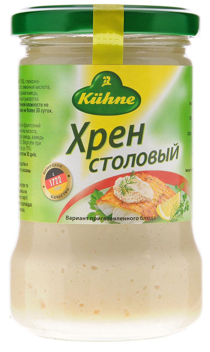 Kuhne Table Horseradish хрен столовый, 250 г0120710Мелко натертый хрен готов к употреблению и приправлен салатным майонезом. Идеален в качестве приправы для сосисок, мяса, рыбы, а также отлично подходит для соусов и салатов.