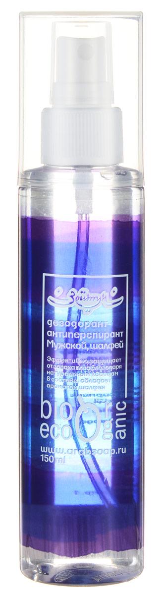 Зейтун Дезодорант-антиперспирант Шалфей, 150 млMP59.4DЭффективно защищает от запаха пота благодаря натуральным квасцам в составе, обладает ароматом шалфея