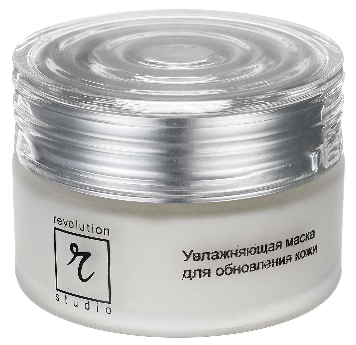 R-Studio Маска энергетическая для обновления кожи 50 мл r studio очищающая маска с белой глиной r studio 2682 50 мл