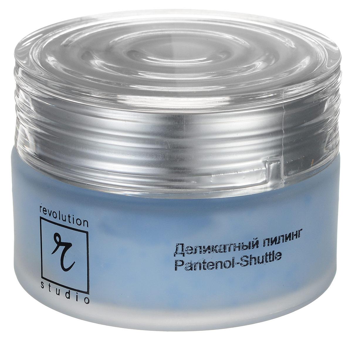 R-Studio Пилинг для нормальной и сухой кожи Pantenol-Shuttle 50 млБ33041Представляет собой микроэмульгированный крем с мелкодисперсным наполнителем, размеры частиц которого точно совпадают с размерами устья пор кожи, что позволяет использовать его не только как отшелушивающий крем, очищающий кожу от отмерших клеток, но и как средство, активно открывающее устье пор для облегчения салоотделения, профилактики угрей или подготовки к распариванию и глубокой чистке лица. Растительные антибиотики, специально введенные в состав, проникают во время пилинга глубоко в поры и дезинфицируют глубокие слои кожи.